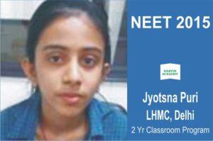 jyotsna puri harvin academy