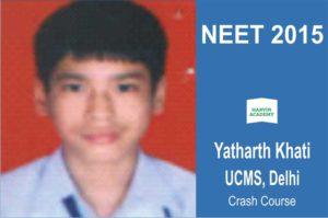 yatharth khati harvin academy