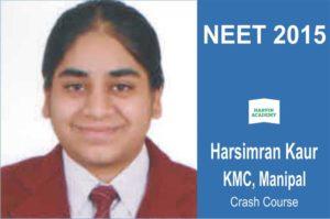 harsimran kaur harvin academy