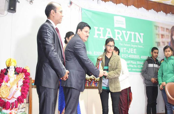 successful student harvin academy