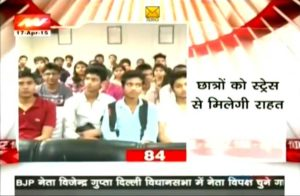 news nation harvin academy